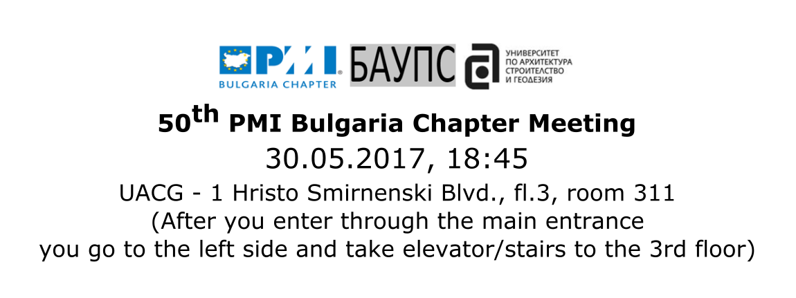 50th PMI Bulgaria Chapter Meeting