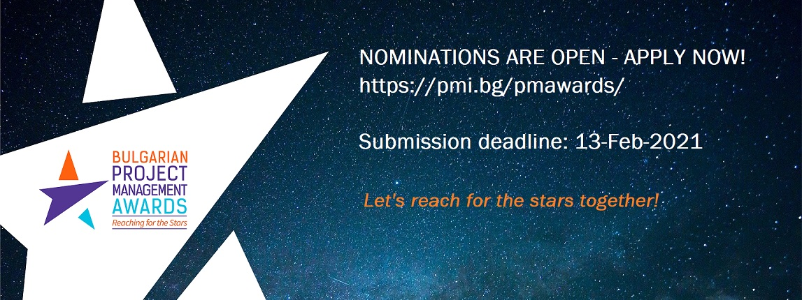 Bulgarian Project Management Awards: Reaching for the Stars