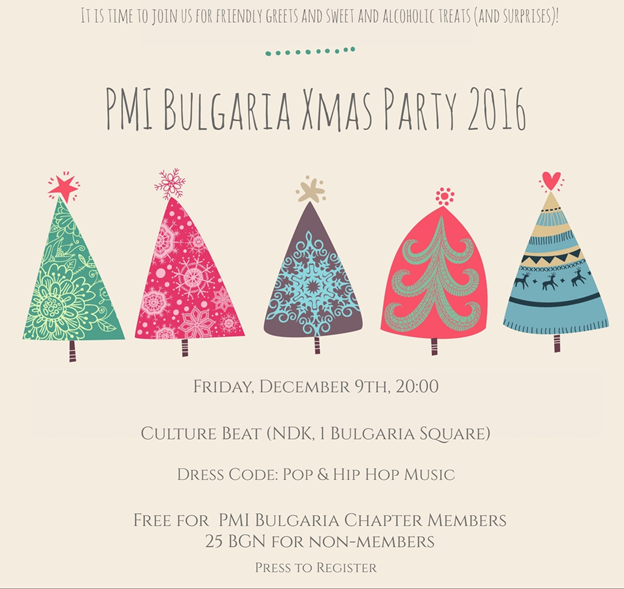 PMI Bulgaria Chapter XMas Party 2016